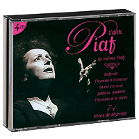 Эдит Пиаф Edith Piaf. La Mome Piaf (4 CD) эдит пиаф edith piaf fais moi valser 2 cd