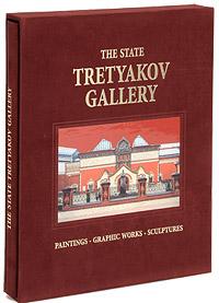 The State Tretyakov Gallery (подарочное издание) мирзоева в шедевры древнерусской литературы isbn 978 5 373 07197 0 в подарочном футляре