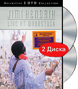 Jimi Hendrix: Live At Woodstock (2 DVD) bryan adams live at slane castle