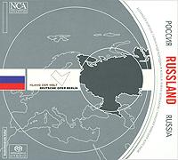 Klang Der Welt Klang Der Welt. Russland сапоги quelle der spur 1013540