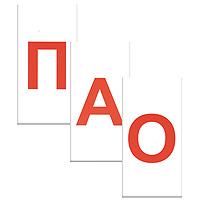 Вундеркинд с пеленок Обучающие карточки Буквы набор обучающих карточек мини 40 numbers числа вундеркинд с пеленок