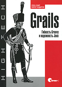 Глен Смит, Питер Ледбрук Grails. Гибкость Groovy и надежность Java