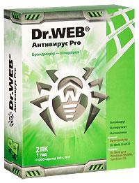 Dr.Web Антивирус Pro. Лицензия на 1 год (для 2 ПК)