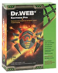Dr.Web Бастион Pro. Лицензия на 1 год (для 2 ПК), Доктор Веб