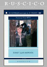Дмитрий Замулин  (