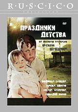 Людмила Зайцева  (