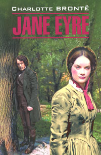 Charlotte Bronte Jane Eyre jane eyre level 5 cd