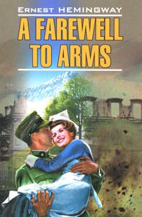 Ernest Hemingway A Farewell to Arms хэмингуэй э a farewell to arms прощай оружие