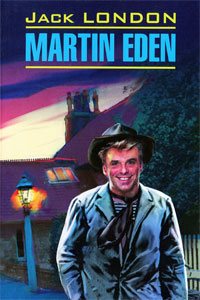 Jack London Martin Eden ISBN: 978-5-9925-0298-5