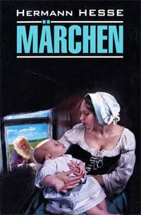 Zakazat.ru Hermann Hesse: Marchen. Hermann Hesse