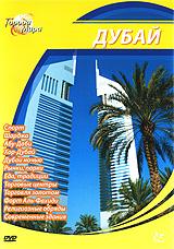 Города мира: Дубай для животных в городе абу даби был создан специализированный госпиталь