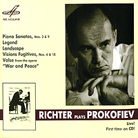 Святослав Рихтер Richter Plays Prokofiev plays