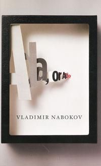 Ada, or Ardor: A Family Chronicle нивелир ada cube 2 360 home edition a00448