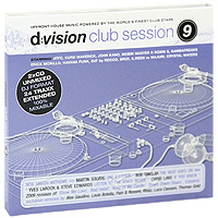 D:Vision Club Session. Vol. 9 (2 CD)