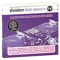 D:Vision Club Session. Vol. 14 (2 CD) house vocal session hottest club hits vol 1 2cd