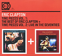 Эрик Клэптон Eric Clapton. Time Pieces Vol. 1: The Besr Of Eric Clapton / Time Pieces Vol. 2: Ive In The Seventies (2 CD) эрик клэптон eric clapton give me strength the 74 75 studio recordings 2 cd
