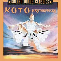 Koto Koto. Masterpieces koto koto japanese war game