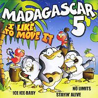 Madagascar 5. I Like To Move It