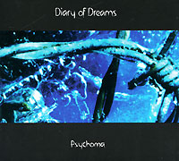 Diary Of Dreams.  Psychoma Accession Records,Концерн