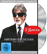 Amitabh Bachchan& Friends (DVD + CD) Bollywood Records