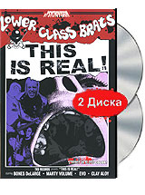 Lower Class Brats: This Is Real! (DVD + CD) michael jacksons this is it cd
