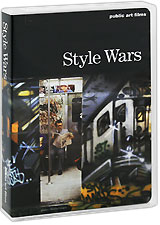 Style Wars (2 DVD) selling the lower east side culture real estate and resistance in new york city