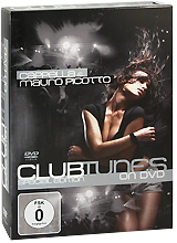 Clubtunes: Special Edition - On DVD (2 DVD) джеймс блант james blunt trouble revisited special edition cd dvd