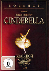 Sergei Prokofiev: Cinderella. Vol. 2 цена