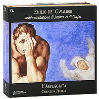 Christina Pluhar. Cavalieri. Rappresentatione Di Anima, Et Di Corpo (2 CD)