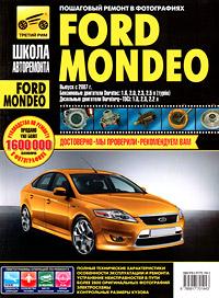 Ford Mondeo. Руководство по эксплуатации, техническому обслуживанию и ремонту ford mondeo с 2000 2007 г руководство по эксплуатации ремонту и техническому обслуживанию