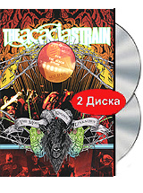 The Acacia Strain: The Most Known Unknown (2 DVD) bx120 2ca steel strain gauge and steel strain gauge