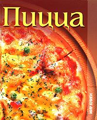 Пицца отсутствует лучшие рецепты сладкая пицца