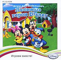 Игры для мобильного. Любимые герои Disney, ID Company