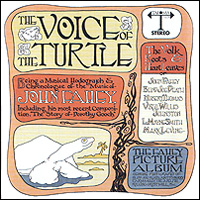 Джон Фэхей John Fahey. The Voice Of The Turtle electro voice electro voice tx1181