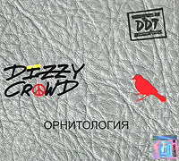 Dizzy Crowd Dizzy Crowd. Орнитология футболка tom tailor denim tom tailor denim to793ewatwp3