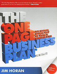 The One Page Business Plan (+ CD-ROM) michael jacksons this is it cd page 5