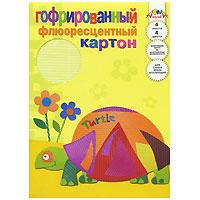 """Набор цветного гофрированного картона """"Цветная фауна. Черепаха"""", 4 цвета"""