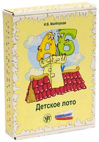 И. В. Майборода А и Б... Детское лото webmoney карточки в туле