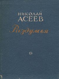 Zakazat.ru: Раздумья