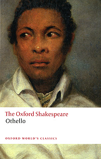 Othello hamlet