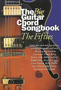The Big Guitar Chord Songbook: The Fifties tivoli audio songbook white sbwht