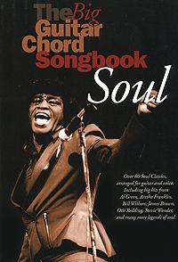 The Big Guitar Chord Songbook: Soul tivoli audio songbook white sbwht