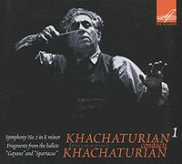 Арам Хачатурян,Государственный академический симфонический оркестр СССР Aram Khachaturian. Symphony № 2. Fragments From The Ballets