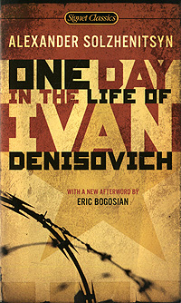 One Day in the Life of Ivan Denisovich diana vreeland the modern woman the bazaar years 1936 1962