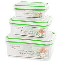 Набор контейнеров для СВЧ/холодильника Oriental way Simple control 3 шт GL9013-В