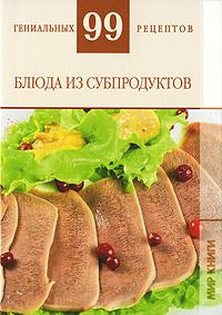 Блюда из субпродуктов курица по сычуаньски