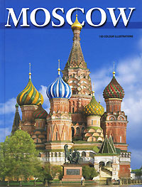 T. Geidor, I. Kharitonova Moscow / Москва the sacrifice