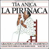 Тиа Аника Ла Пиринаса Tia Anica La Pirinaca. Volume 19 stylish sleeveless scoop neck beaded floral dress for women