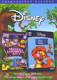 Игра «Тигр и Винни» + мультфильм «Мои друзья Тигруля и Винни:  Мюзикл Большого леса» Disney Interactive