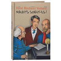 Лео Ферре Leo Ferre. Maudits Soient-Ils! (2 CD) музыка cd dvd sfr35740862 la folia sacd